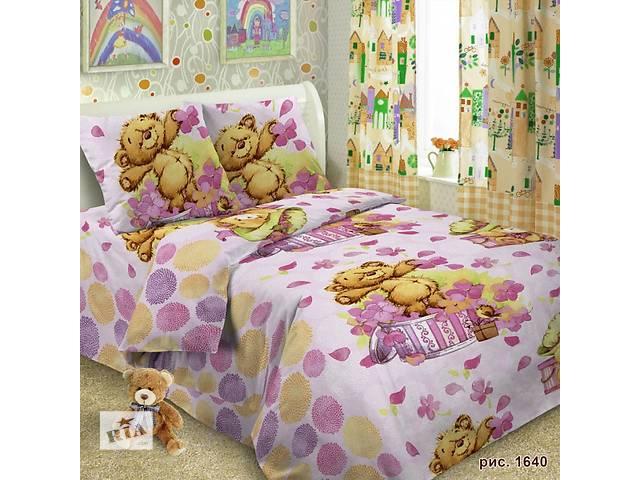 продам Детское и подростковое постельное бельё только натуральные ткани!!! бу в Днепре (Днепропетровске)