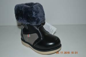 Новые Детские зимние ботинки Шалунишка