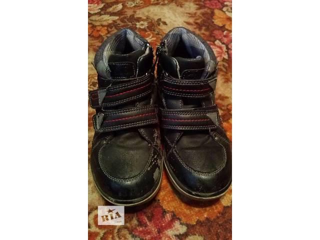 Детские ботинки- объявление о продаже  в Черкассах