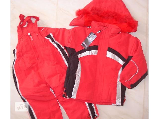 продам Детские горнолыжные костюмы . бу в Харькове