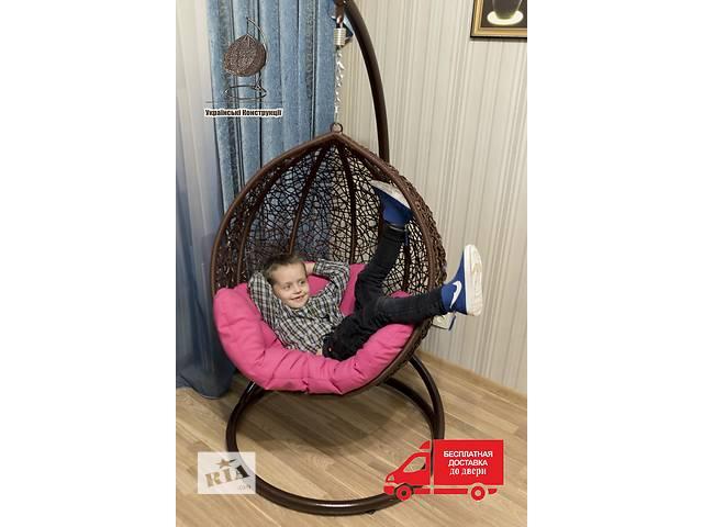 Детские качели,детское кресло,детское подвесное кресло кокон- объявление о продаже  в Днепре (Днепропетровске)
