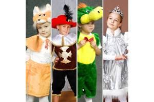 Нові Дитячі карнавальні костюми