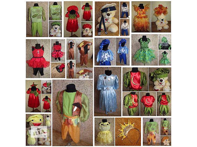 купить бу Детские карнавальные костюмы в Одессе