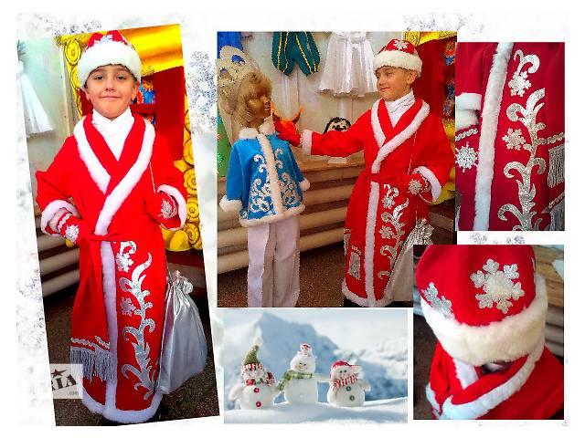 бу Детские костюмчики Дед Мороз и Снегурочка в Донецке