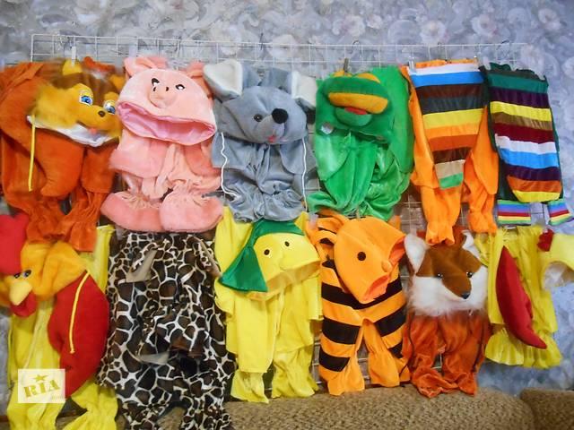купить бу Детские костюмы карновальные в Кривом Роге (Днепропетровской обл.)
