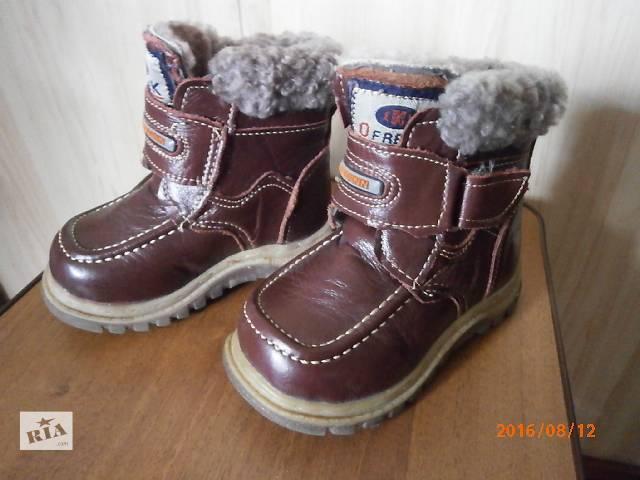 купить бу Детские кожаные ботинки 24 размер в Киеве