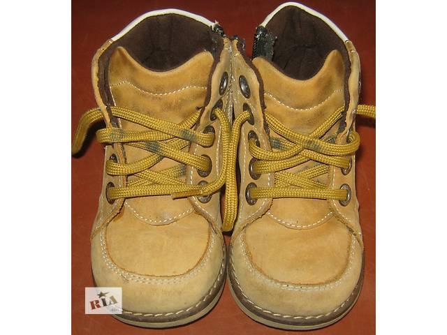 продам Детские кожаные ботинки на замочке бу в Киеве