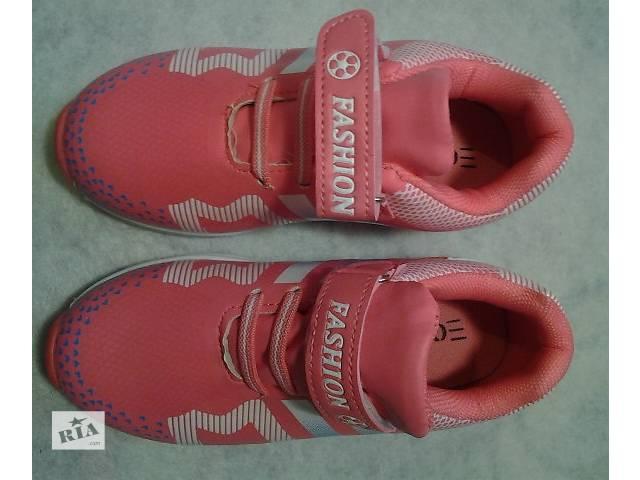продам Детские кроссовки для девочек, розовые. бу в Харькове