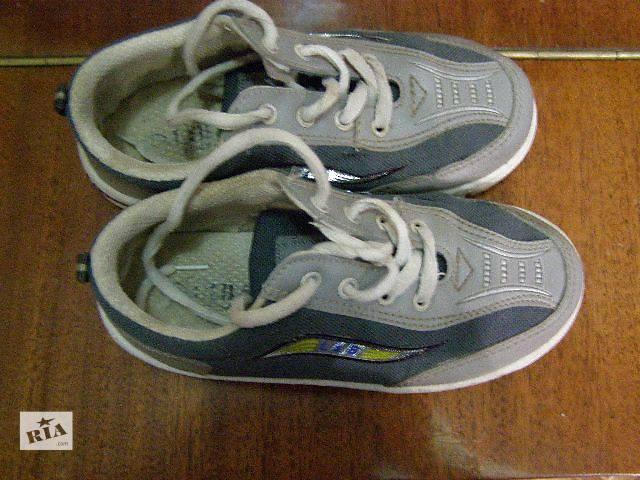 Детские кроссовки со светоотражателем.- объявление о продаже  в Ромнах