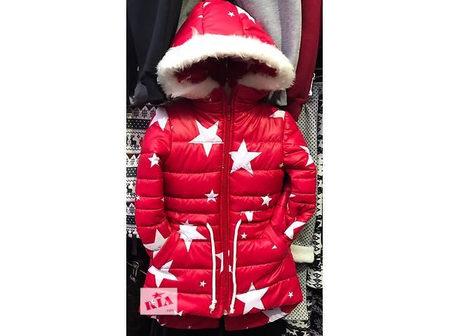 купить бу Детские куртки на овчине на 2-5 лет оптом в Одессе