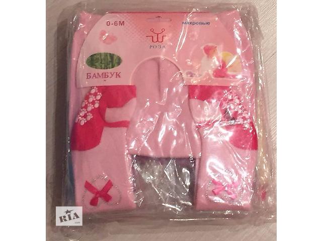 продам Детские махровые колготки оптом под памперсы на 6-12 месяцев бу в Одессе