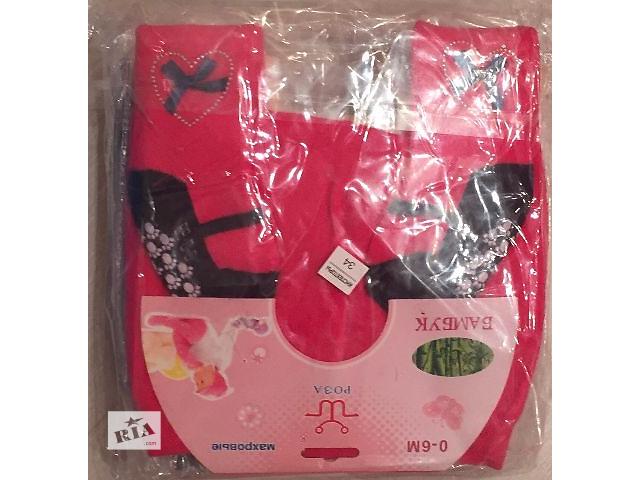 купить бу Детские махровые колготки оптом ТМ Роза на 0-6 месяцев в Одессе