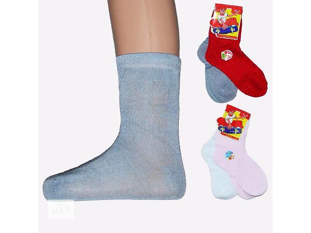 Детские носки оптом со склада 7 км Одесса- объявление о продаже  в Одессе