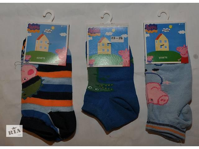купить бу Детские носочки для мальчиков Peppa в Киеве