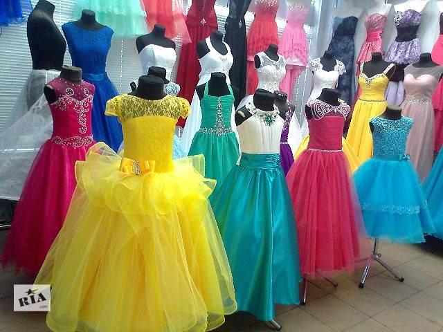 Детские платья Детские бальные платья,платье на выпуск,выпускное платье,платье в пол,платье на шнуровке.- объявление о продаже  в Киеве