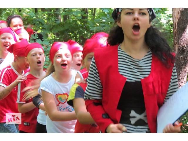 Проведения детского праздника в краснодаре