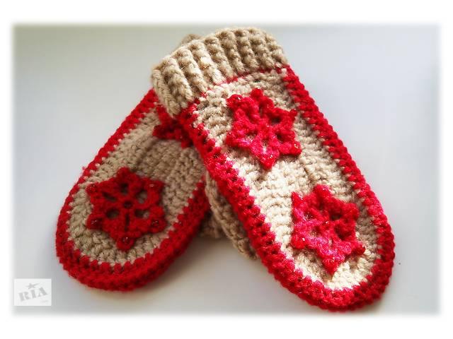 Детские рукавички- объявление о продаже  в Черкассах