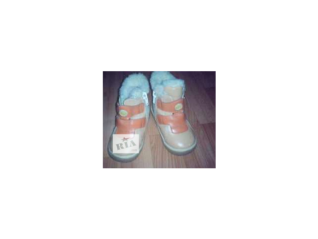 Детские сапожки для мальчика или девочки- объявление о продаже  в Днепре (Днепропетровске)