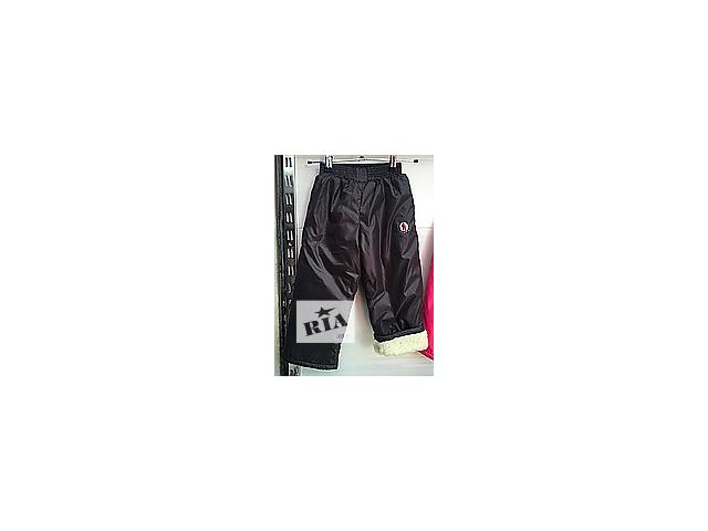купить бу Детские штаны плащевка на овчине Moncler оптом 92-116 в Одессе