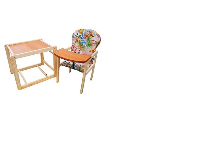 бу Детские стулья Стульчики для кормления Новый в Киеве