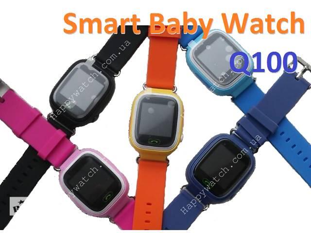 бу Детские умные часы- телефон с GPS трекером Smart Baby Watch Q100 (Q90, GW100) Vibro! Опт в Харькове