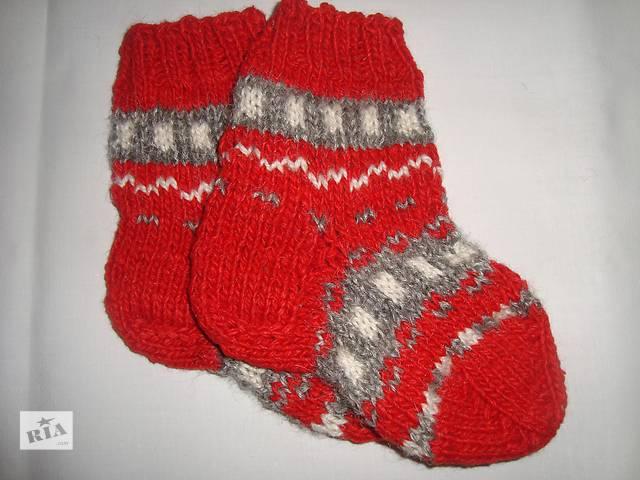 бу Детские вязаные носочки из натуральной пряжи в Новограде-Волынском