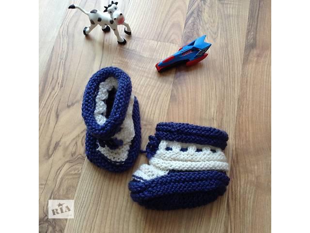 бу детские вязание пинетки в Ужгороде