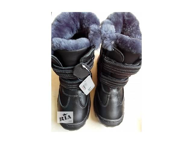 Детские зимние ботинки на цигейке кожа.- объявление о продаже  в Киеве