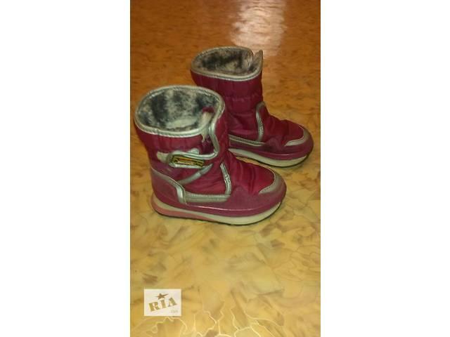 Детские зимние ботиночки 28р- объявление о продаже  в Харькове