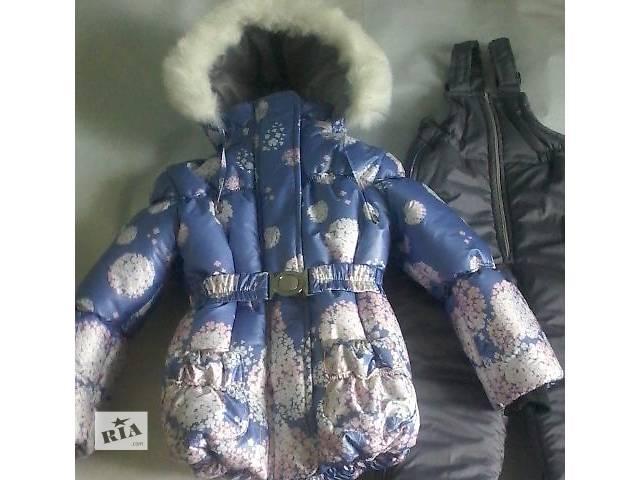 Детские зимние цветные комбинезоны-тройка для девочек 1-5 лет- объявление о продаже  в Киеве