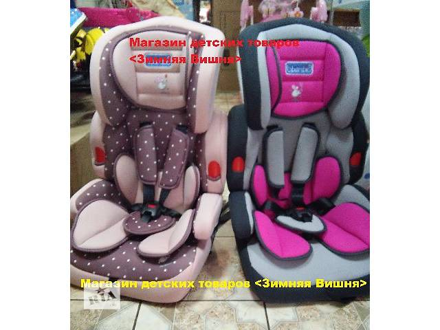продам Детские автокресла Автокресло для детей от 9 до 36 кг M 2705 новый бу в Днепре (Днепропетровск)