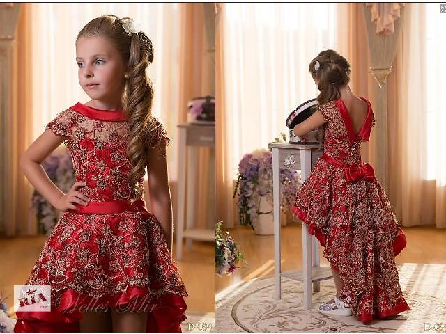 Детские платья на карнавал