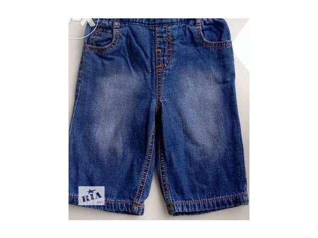 купить бу Детские джинсы б/у в Киеве