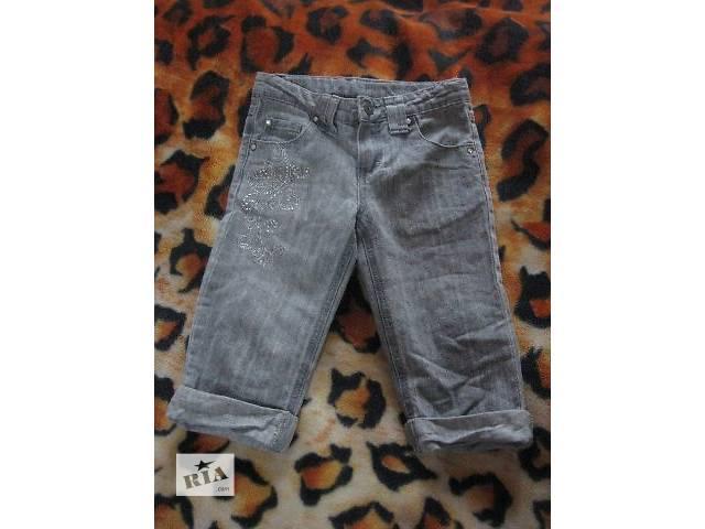 купить бу Детские джинсы б/у Для девочек в Харькове