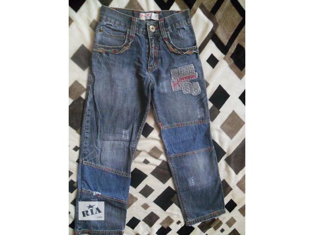 бу Детские джинсы б/у Для мальчиков в Кременчуге