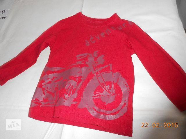 Детские футболки б/у Для мальчиков- объявление о продаже  в Одессе