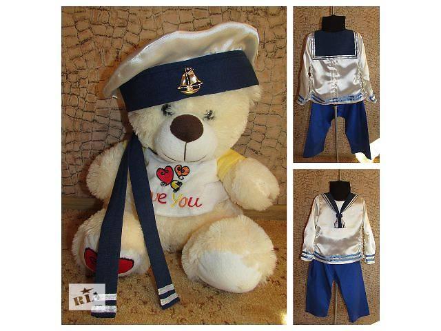 продам Детские карнавальные костюмы бу в Одессе