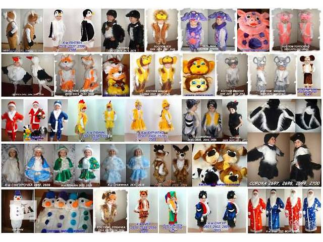 продам Детские карнавальные костюмы новый Для мальчиков бу в Запорожье