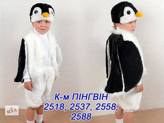 Новогодние костюмы своими руками пингвин фото