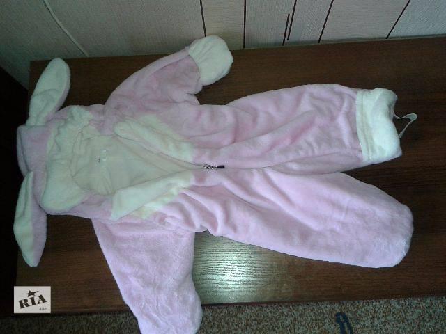 продам Детские комбинезоны новый Для малышей бу в Северодонецке