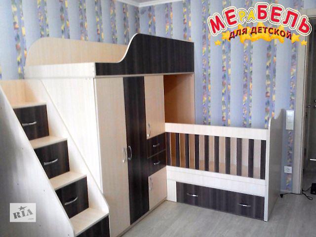 бу Детские кроватки Детские кровати трансформеры новый в Харькове