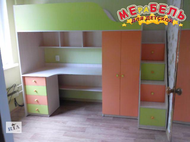 продам Кровать-чердак с рабочей зоной, шкафом и лестницей-комодом (кл5) Merabel Рассрочка бу в Харькове