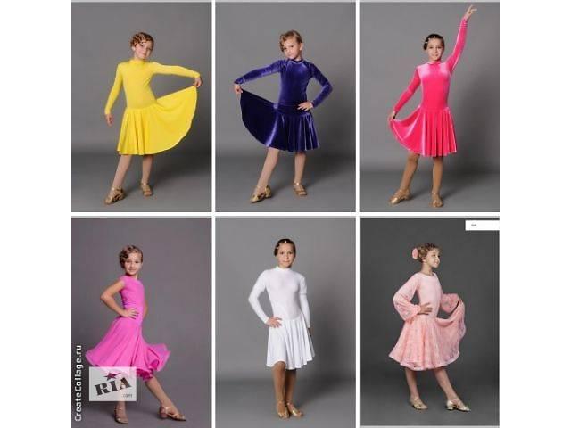 продам Детские платья Детские бальные платья новые платья. Рейтинговые платья,платье стандарт, комбидресс, купальник гимнастич бу в Запорожье