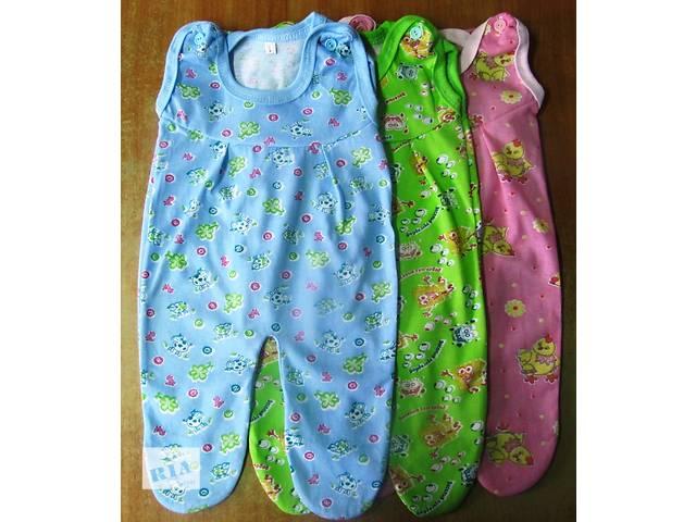 продам Детские ползунки новый Для малышей бу в Тернополе
