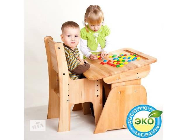 купить бу Детские столы Детские парты новый а в Киеве