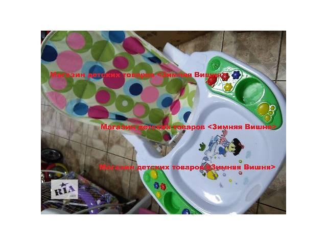 бу Детские Стульчики для кормления BAMBI М 0404 в Днепре (Днепропетровске)