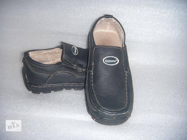 Детские туфли Детские туфли для мальчиков 18 см 31 новый- объявление о продаже  в Одессе