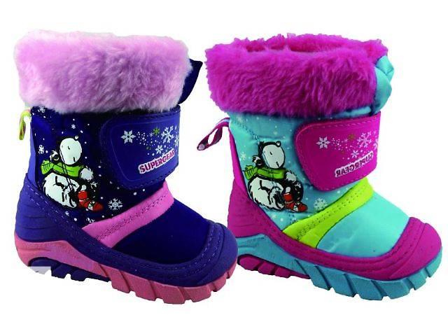 Demar – детская обувь, интернет-магазин Кидидей