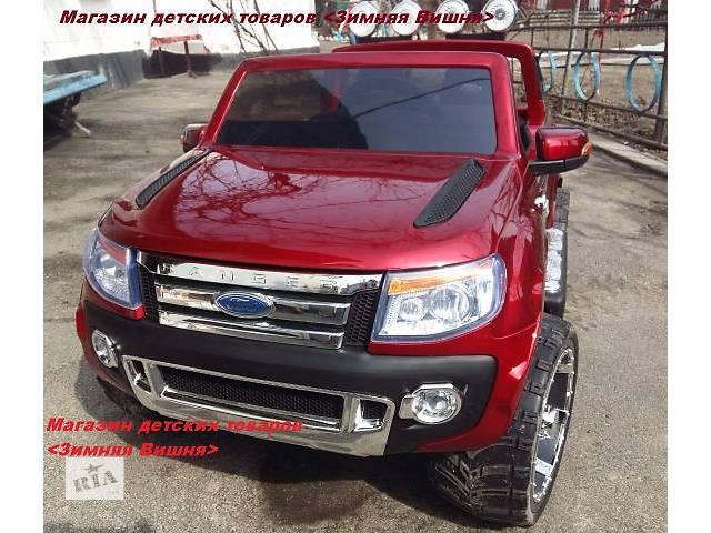 купить бу Детский двухместный электромобиль Ford Ranger F-150 автопокраска в Днепре (Днепропетровске)