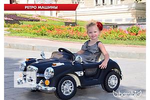 Новые Детские электромобили